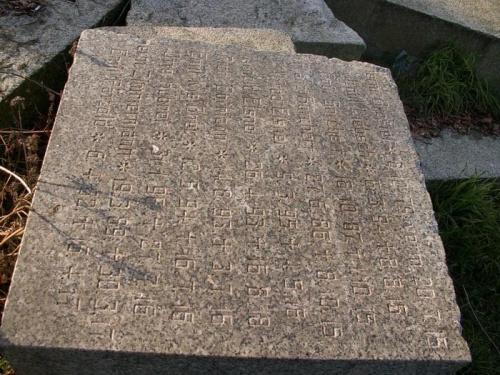 Pomniki poświęcone ofiarom I wojny światowej Ebfda75cd43576f0med