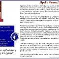 http://pomagamy.dbv.pl/ #Apel #ChoreDzieci #darowizna #schorzenie #OpiekaRehabilitacyjna #Fiedziuszko #fundacja #PomocCharytatywna #PomocDzieciom #PomocnaDłoń #rehabilitacja #sponsor #sponsoring #GębczykAgataFaustyna #RozszczepKręgosłupa #pomoc