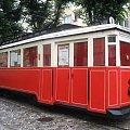 Świt w tramwaju:) #Tramwaj