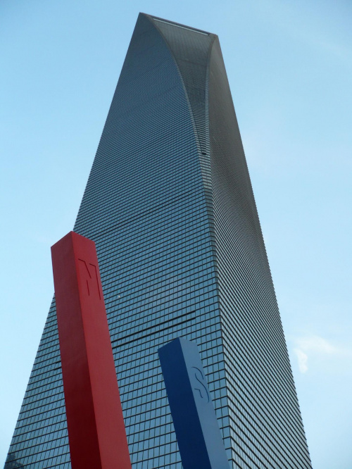 #Budynki #wieżowce #miasto